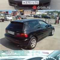 Продам Honda Civic 1994